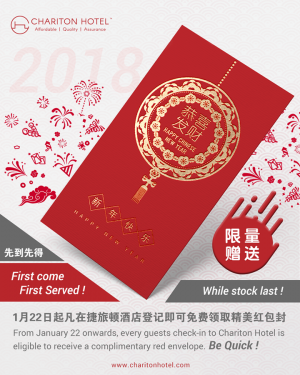 Chariton Hotel celebrate the Chinse New Year with you !